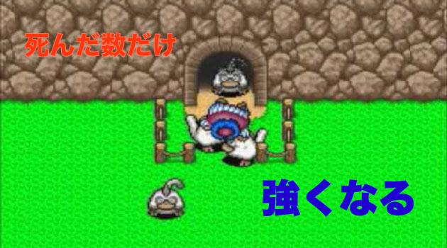 【避けろ】摩訶!不思議なダンジョンシリーズの魅力〜トルネコ編+おまけ〜【ナッパ】